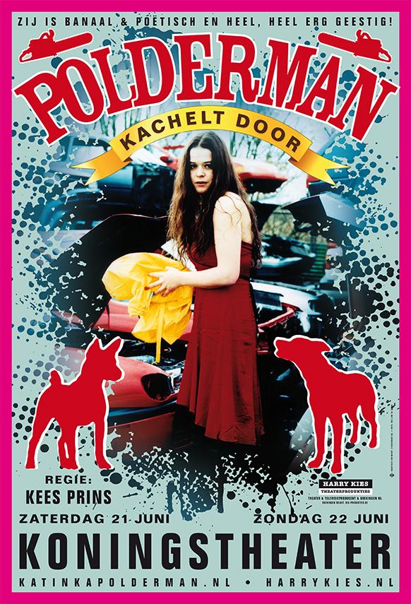 2008-poster-KATINKA-def